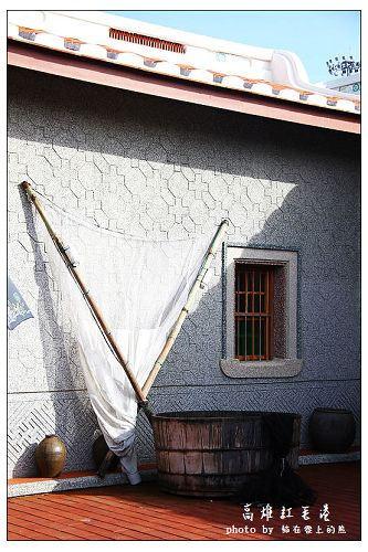紅毛港文化園區-1616