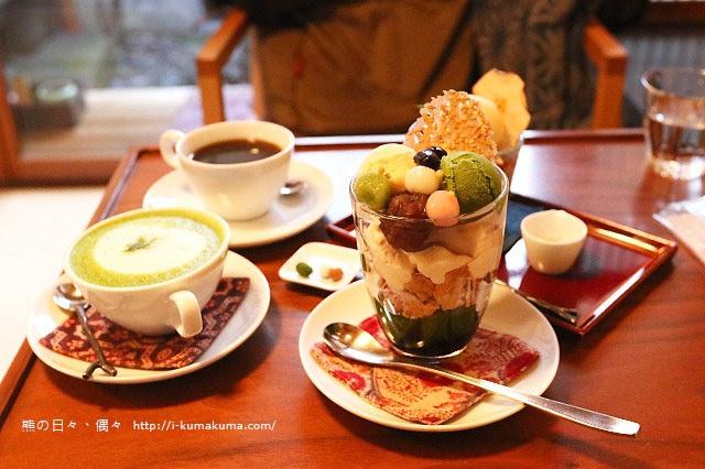 岐阜高山Café青-5277