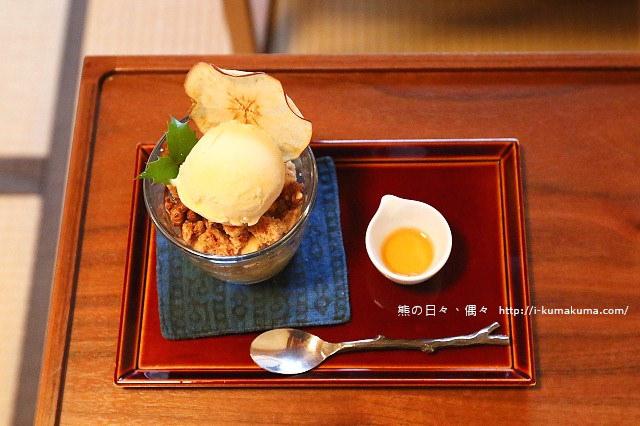 岐阜高山Café青-5267