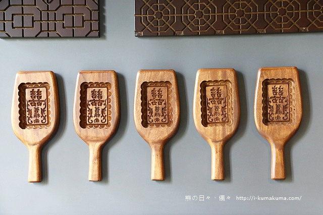 舊振南漢餅文化館-2870