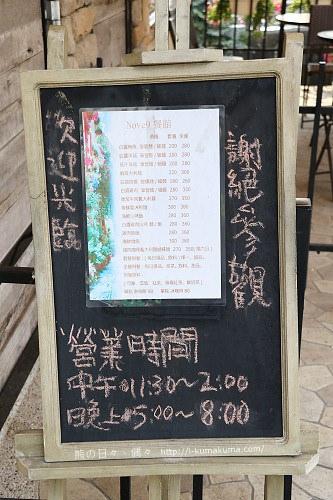 屏東巧堂串珠館-0698