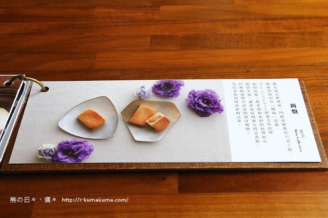 舊振南漢餅文化館-2934