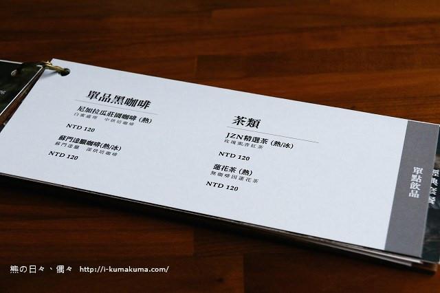 舊振南漢餅文化館-2923