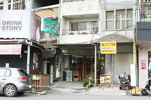 嘉義風箏旅人-4287