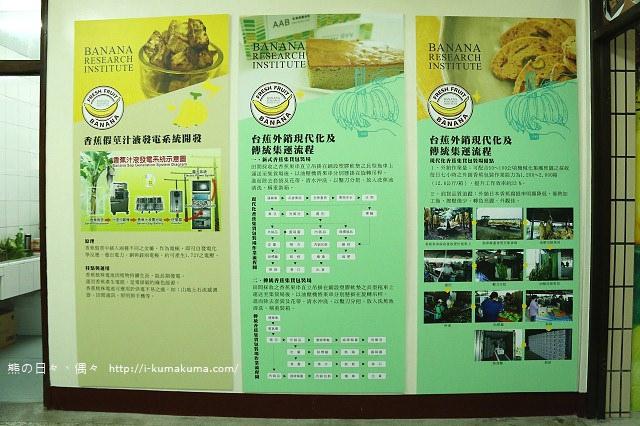 台灣香蕉科技園-0513