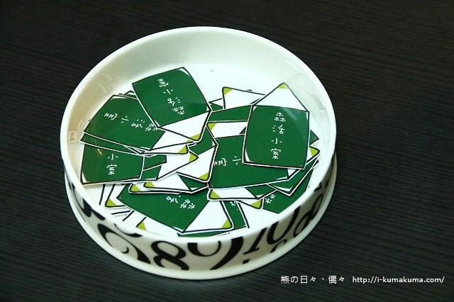 高雄森活小室-3617