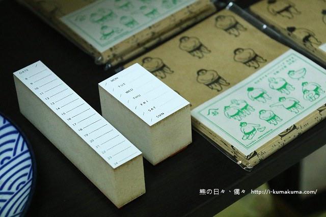 高雄森活小室-3593