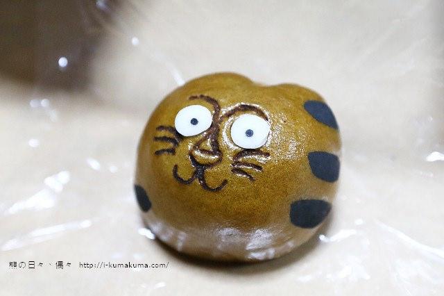 稻豐園貓子饅頭-4415