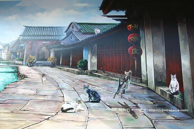 魔法喵屋7-11斗六保庄門市-1569
