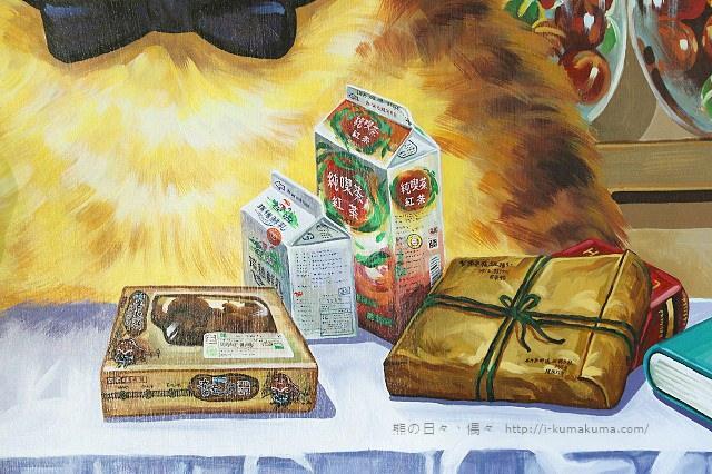 魔法喵屋7-11斗六保庄門市-1637