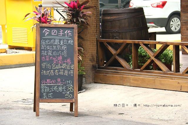 奧爾司咖啡-8971