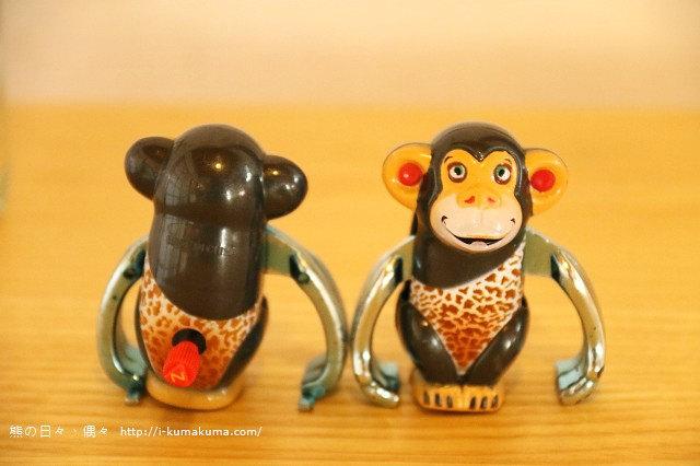 猿樂作手作處-2103
