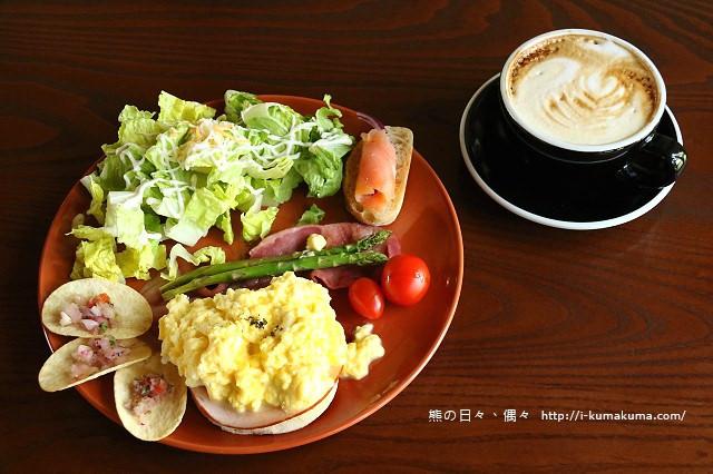 凹凸咖啡館-2029