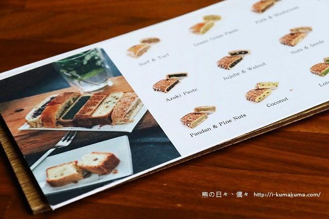舊振南漢餅文化館-2942