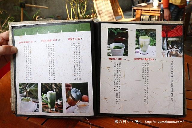明森宇治抹茶專賣店-存中店-5601