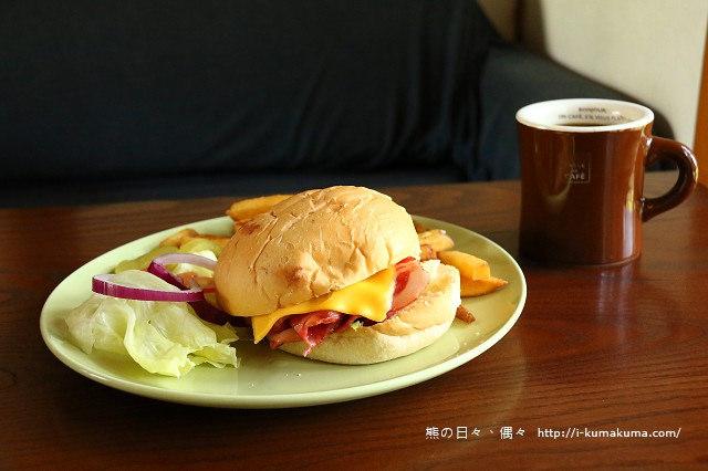 凹凸咖啡館-2035