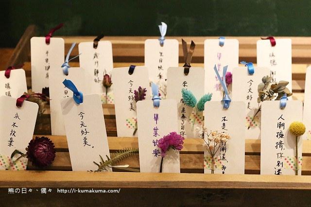嘉義風箏旅人-4158