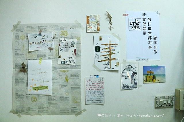 高雄森活小室-3604