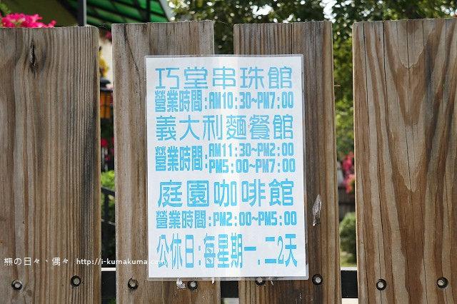 屏東巧堂串珠館-0664
