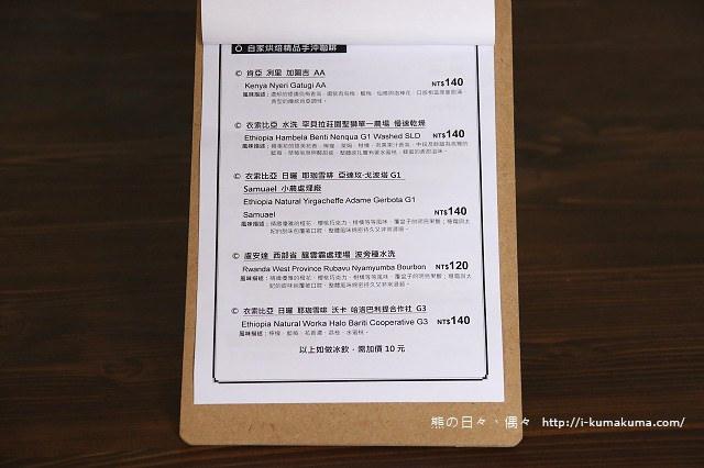 奧爾司咖啡-8956