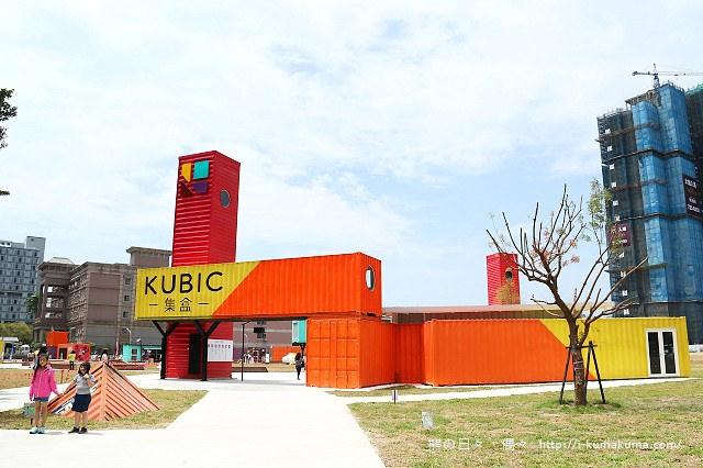 集盒.Kubic貨櫃聚落-2828
