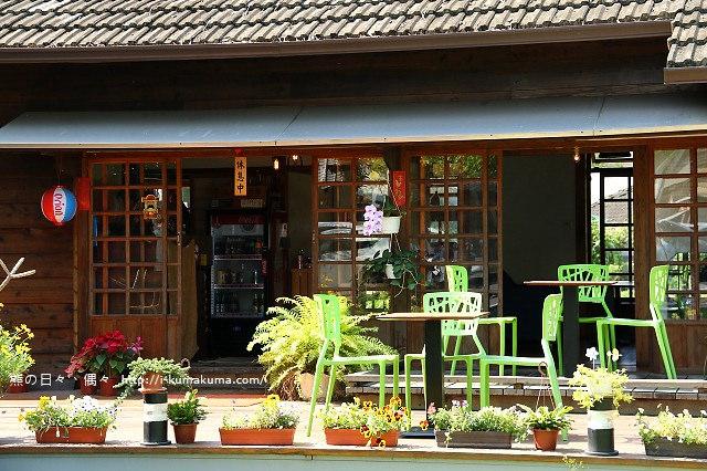 凹凸咖啡館-1910