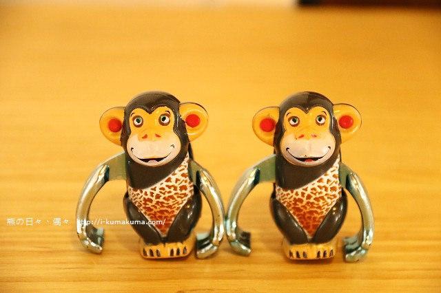 猿樂作手作處-2105