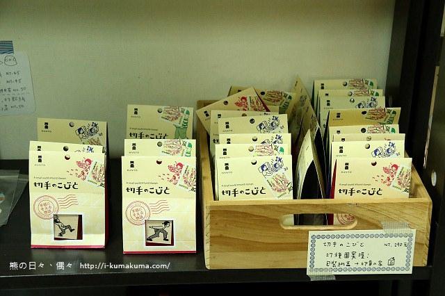 高雄森活小室-3625