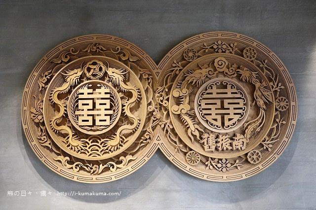 舊振南漢餅文化館-2855