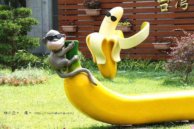 台灣香蕉科技園-0459