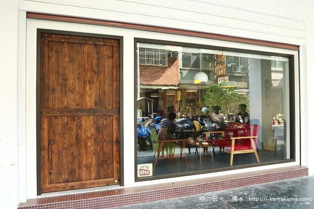 TaMa咖啡館-7596