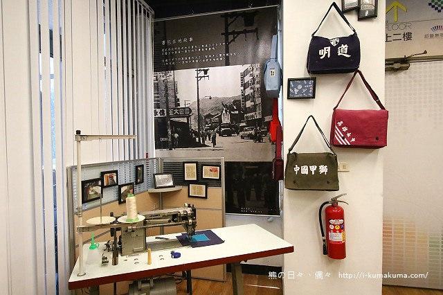 袋寶觀光工廠-7482