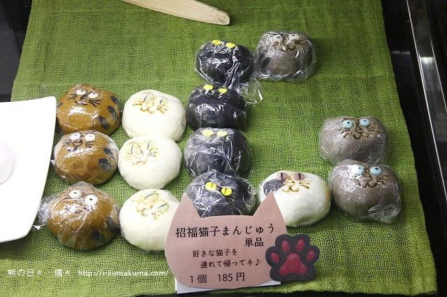 稻豐園貓子饅頭-4069
