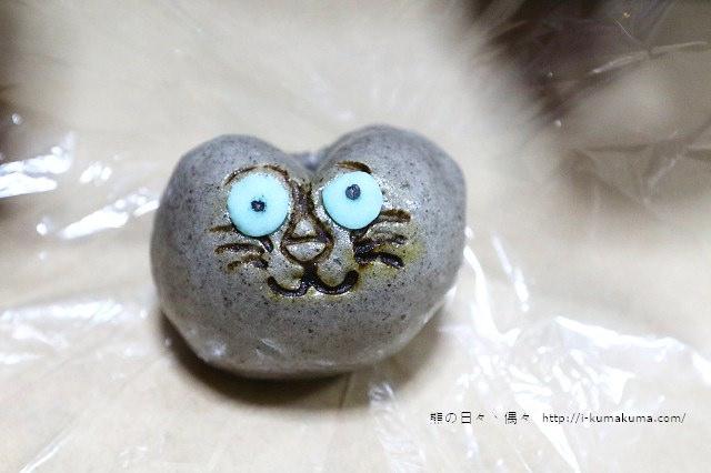 稻豐園貓子饅頭-4406