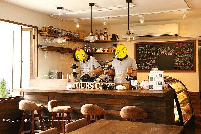 奧爾司咖啡-8836