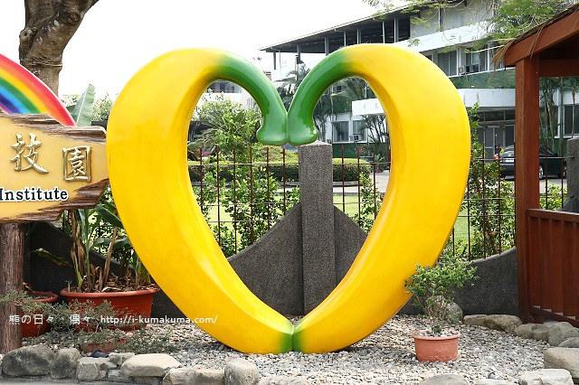 台灣香蕉科技園-0402