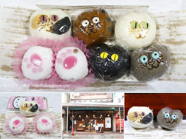 稻豐園貓子饅頭-4068
