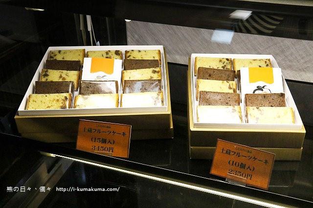 稻豐園貓子饅頭-4088