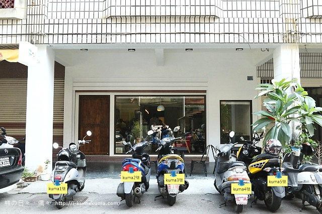 TaMa咖啡館-7597