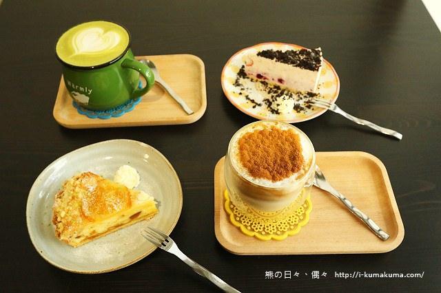 TaMa咖啡館-7568