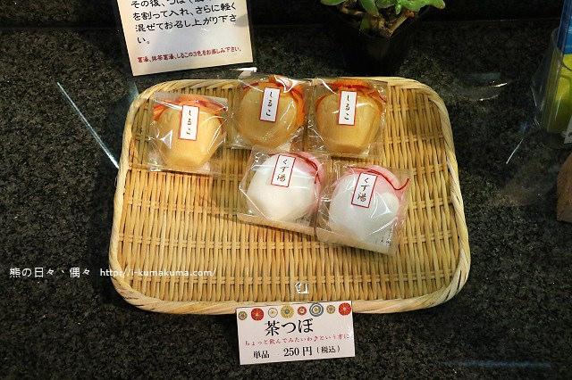 稻豐園貓子饅頭-4085