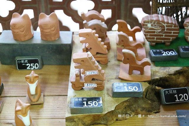 三和瓦窯-8684