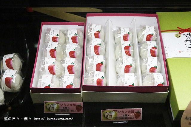 稻豐園貓子饅頭-4083