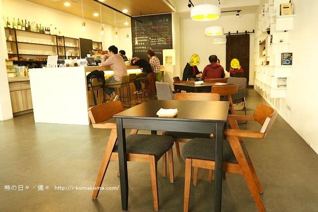 TaMa咖啡館-7544