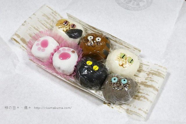 稻豐園貓子饅頭-4182