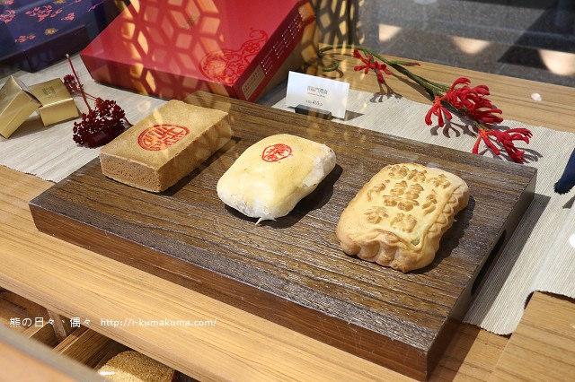 舊振南漢餅文化館-2995