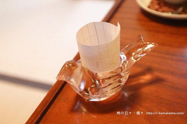 岐阜高山Café青-5303