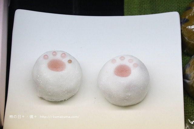 稻豐園貓子饅頭-4075