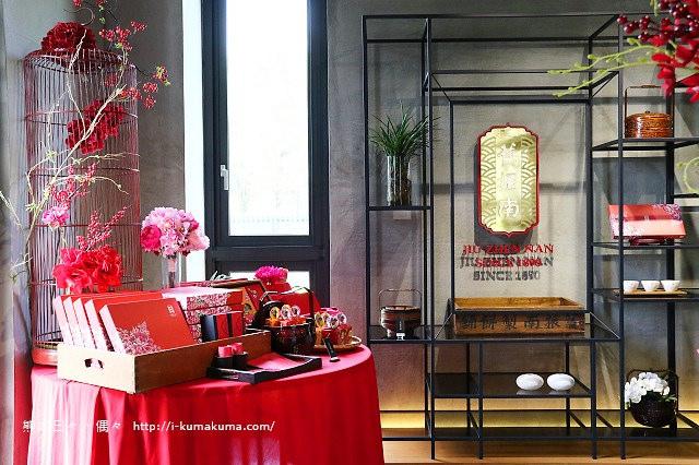 舊振南漢餅文化館-2914