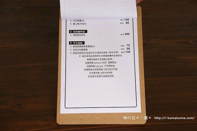 奧爾司咖啡-8958
